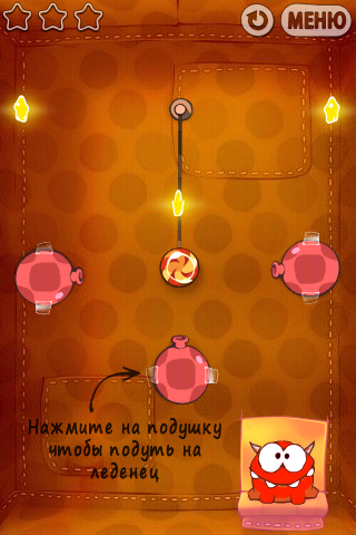 Cut the Rope (Mod by aaandroid)