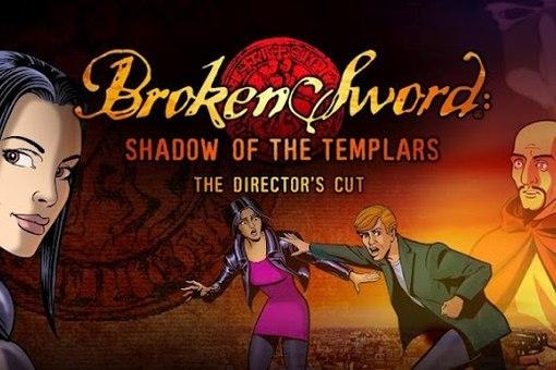 Тип: Игра Название: Broken Sword : Director's Cut Платформа: Android Ж
