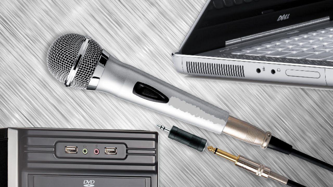 Как выбрать микрофон для караоке?